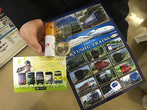 お正月限定!九州鉄道記念館オリジナルグッズプレゼント