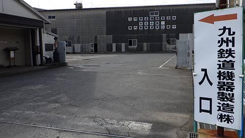九州鉄道機器製造株式会社・工場バックステージツアーを開催します!